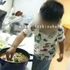 *自分で収穫したピーマンを食べた話と、家にある材料で作れるオススメカレーレシピ*