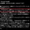 level.1102【雑談&ガチャ】無事にDQMSL復帰出来ました(^-^)
