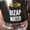 Rizap5回目〜からのランチ
