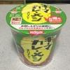 キーマカレーメシ スパイシー(日清食品)
