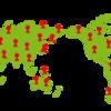 世界株ファンド「ひふみワールド」を買うべきか? 10月8日から始動開始