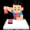 【遊戯王マナー】管理人がおすすめする相手のデッキカットの方法。ディールシャッフルは混ざらないの?