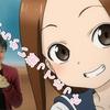 からかい上手の高木さん アニメ2期が待てないあなたへ。良いラブコメ漫画ありまっせ