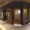 「もつ鍋一慶JR JP 博多ビル店」で焼きサバ定食ランチ🐟