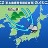 東京の大雪の次は日本海側に寒気が襲う!!北陸地方ではまたしてもJPCZがなだれ込み24時間で80cmの降雪予想も!!