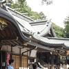筑波山神社は、すごいパワースポットです。