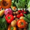 食品宅配のオイシックス(Oisix) 安心、安全の食品がズラリ おすすめ商品5選