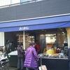 免許更新のついでに砂町銀座商店街に寄ってみた。の巻。