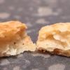 チーズのパイクッキー〜エダムチーズ〜