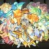 【2次元】ゲームに時々登場する「円卓の騎士」とはいったい誰なのか?