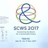 世界科学館サミット2017のパラレルセッションに参加しました。