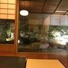 東京とは思えない贅沢空間でいただく精進料理!神谷町の「 精進料理 醍醐 」へ行ってきた感想