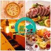 【オススメ5店】郡山(福島)にある野菜料理が人気のお店
