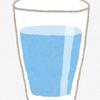 水分補給の大切さ