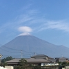 No.181  富士山5合目