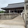 四天王寺へ水子供養