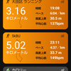 明日は仙台ハーフマラソン\(^o^)/