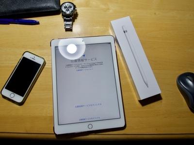 カバンの重さ90%減!Apple Pencil & iPad Proに乗り換えてよかったポイント