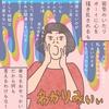 30代女子が台湾の語学学校に通ってみたマンガ (6) :悩ましいグループレッスン