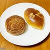 【自由が丘】満寿屋商店 ~美味しいパン・牧草ロール~