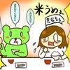 モチッとふっくら ♪九州産でオススメのお米はコレ!