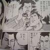 一人の超大物ブロガー(紙屋研究所)が、はてなダイアリーに来日(?)していた!!