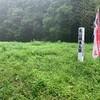 8月の草刈り -その1:丸山城本丸草刈りー