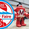 「Maker Fair Tokyo 2020」開催レポート