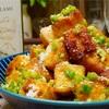 【レシピ】カリカリ厚揚げのカレーめんつゆ焼き