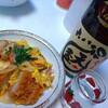 日常:西友のヒレカツで作ったカツ丼にケチを付けながら飲む麦焼酎の味はー