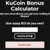 自分の持っているクーコイン(KUS)でどれだけ毎日配当が貰えるか分かるサービス