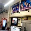 神戸のグルメ | 豚骨ラーメン「プリンス亭」 神戸市東灘区の美味しいラーメン店