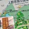 上野①ー上野恩賜公園