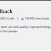 Azure DevOpsと連携する便利なテスト支援ツール、「Test&Feedback」(後編)