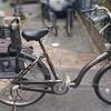 自転車通勤[チャリンコ]
