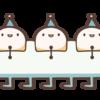 Ruby超入門 2周目 CHAPTER 4−3  要素を追加・削除する まで