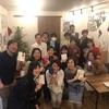 diary.仙台ゲストハウス Hostel KIKO の読書会に参加してきました!