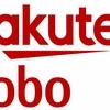 電子書籍を購入する時は楽天Koboにする事にした話