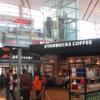 SFC修行2018 第七弾② 北京国際空港ラウンジ巡り編(BGS、AirChina FirstClass)