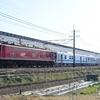 第1511列車 「 甲235 JR東日本 GV-E400系4両の甲種輸送を狙う 」