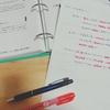 診療情報管理士認定試験まであと11日!今日も朝30分早く起きて勉強する