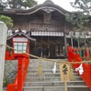 太鼓谷稲成神社、元宮