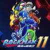 【改造】PS4 ロックマン11 運命の歯車!!、チートコード紹介・解説