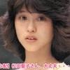 【心配】松田聖子さん、大丈夫・・・?
