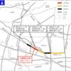 東京都 地域幹線道路である西東京3・4・9号、東村山3・4・11号保谷東村山線の一部が供用開始