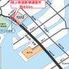 東京都 環状第2号線の地上部道路が2020年3月に開通します