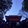 謹賀新年、近江神宮に初詣にいってきたぞ
