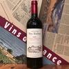 #148 V2000 Saint Emilion Grand Cru, Ch. Puy Barbey <サン・テミリオン・グラン・クリュ、シャトー・ピュイ・バルベイ> ¥3,500