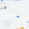 サークルたんぽぽ作品展(第3回わんから展)開催中!