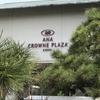 旅の羅針盤:IHG修行で初! ANAクラウンプラザホテル京都に泊まってみました。